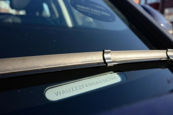 کد شناسایی خودرو (VIN)